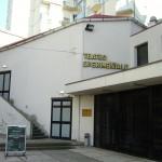 L'esterno del teatro sperimentale