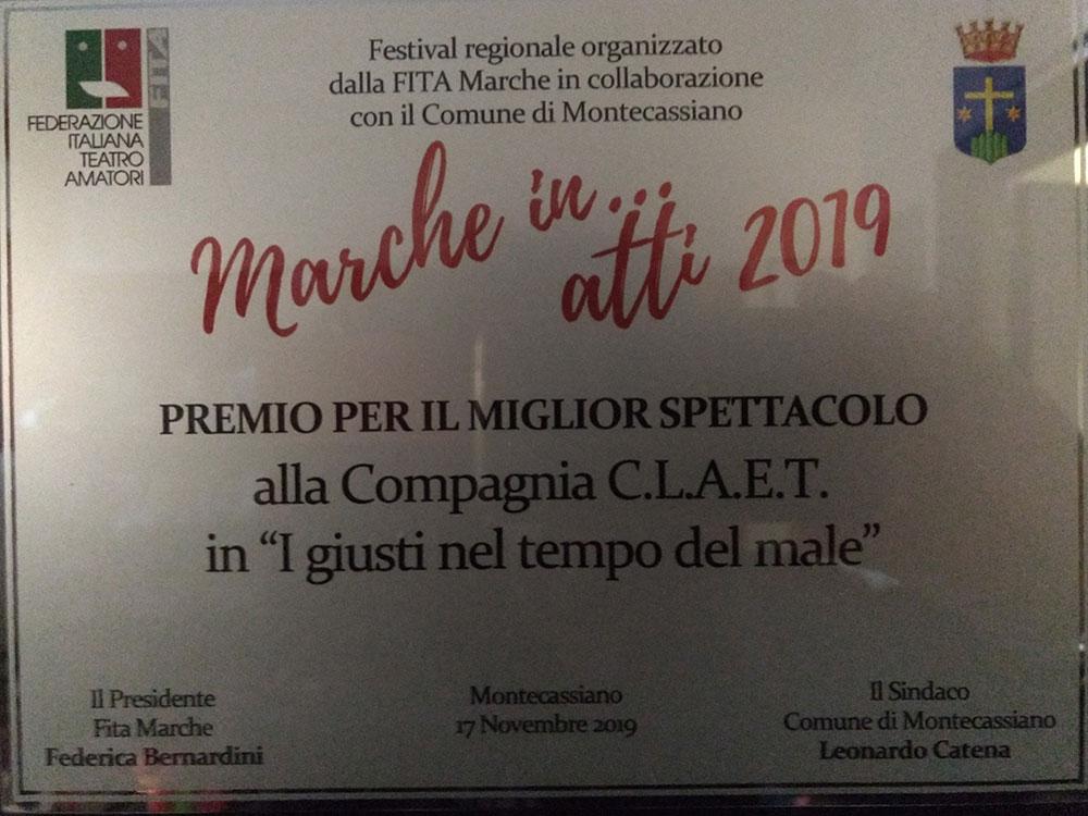 """Premio miglior spettacolo al festival regionale """"Marche in atti"""" di Montecassiano (MC)"""