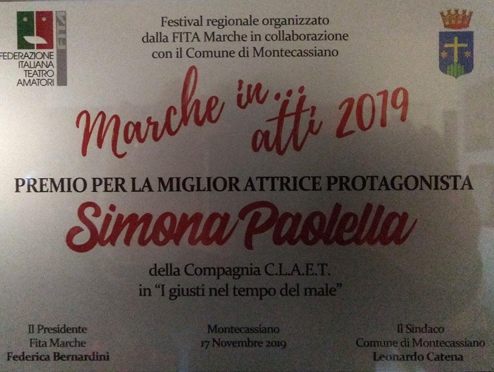 """Premio miglior attrice protagonista al festival regionale """"Marche in atti"""" di Montecassiano (MC)"""